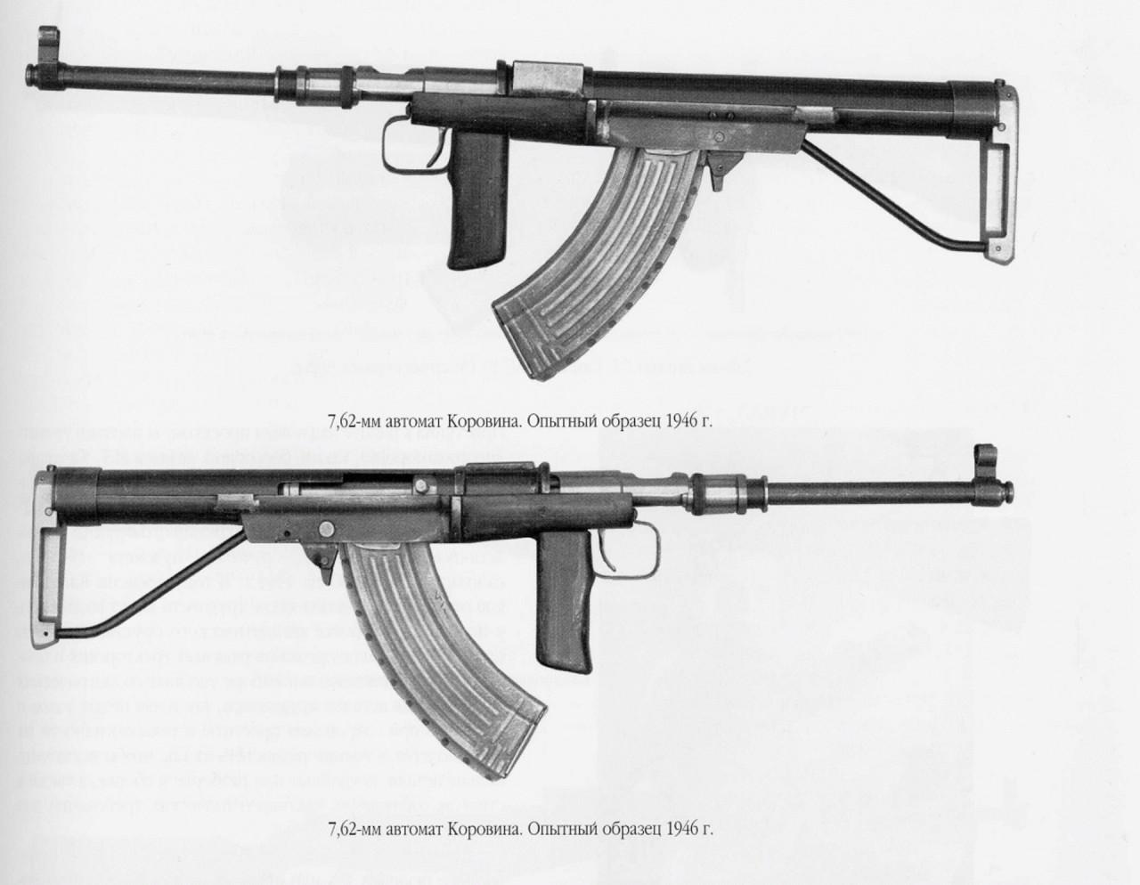 Худшие автоматы армии СССР Культура