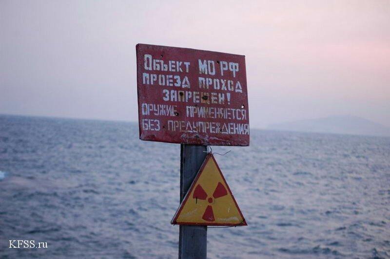 Зловещее убежище в Приморском крае, которое ждет своего часа — ядерной войны