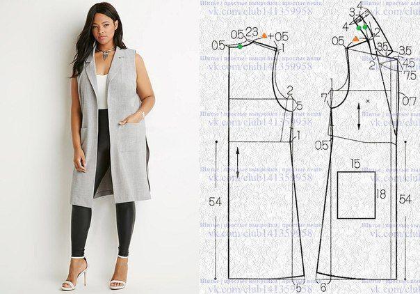 Моделирование удлиненного жилета женские хобби