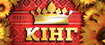 Казино-онлайн Slotoking: обзор онлайн игр казино Кинг - Goxbet