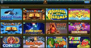 Онлайн казино Ельслотс - IPguard